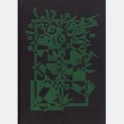 pascal doury & bruno richard / catalogue a.r.c.
