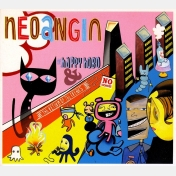 neoangin - the happy hobo & the return of the freaks / cd