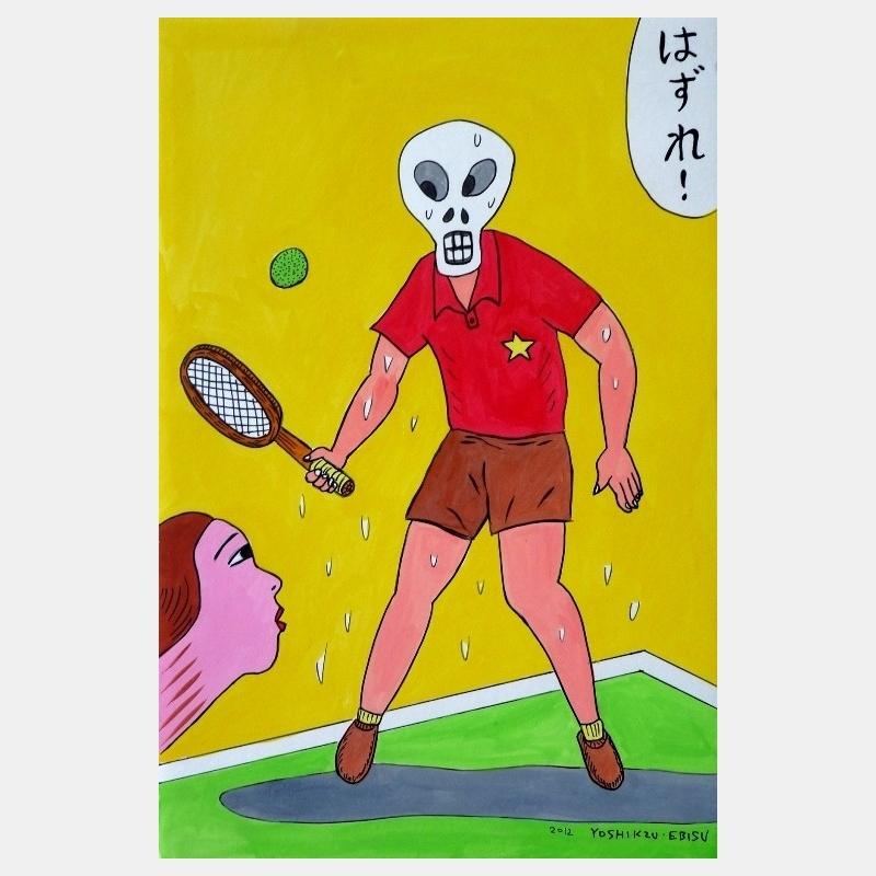 yoshikazu ebisu - let's play