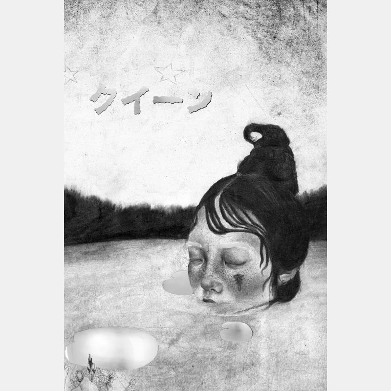 rebecka tollens - my aokigahara of love